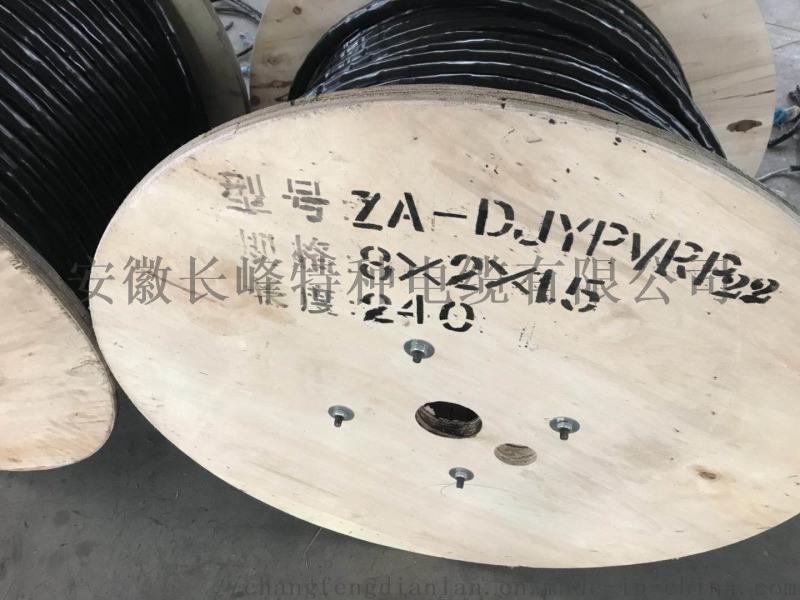 遮罩計算機電纜DJYP2VP2特種電纜現貨供應