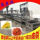 优质蒸煮线厂家连续式鱼糕蒸煮机