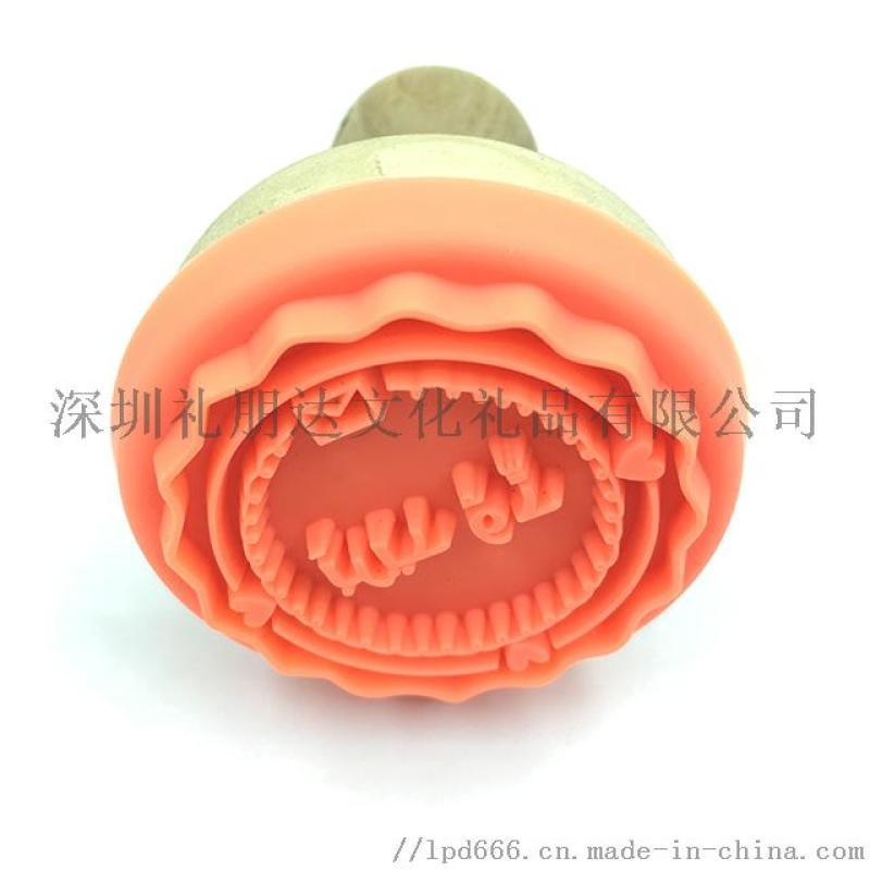 食品级耐高温饼干硅胶印章炫彩硅胶印章可加logo