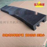 木工雕刻機專用風琴防護罩 伸縮式導軌防護罩 防塵罩