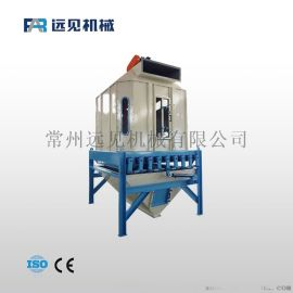 远见机械SKLB系列鱼虾饲料冷却器 饲料冷却设备