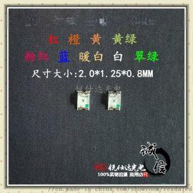 锐仕达0805纯绿金线金脚LED发光二极管