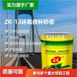 污水/垃圾处理厂修补必备神器---环氧树脂胶泥