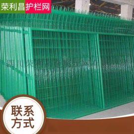 四川护栏网厂家。德阳高速护栏网。广元公路护栏网