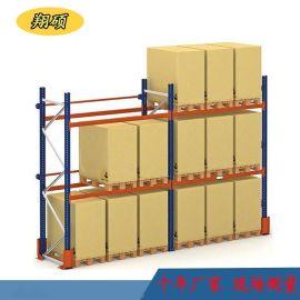 供应横梁式货架 大型仓储货架生产厂