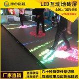 led互动地砖屏动态感应地面led地板屏
