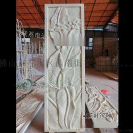 花草砂岩浮雕艺术砂岩厂家