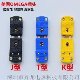 K型热电偶黄插头SMPW-K-M/F插头