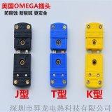 K型熱電偶黃插頭SMPW-K-M/F插頭