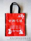 青岛市北加工无纺布袋大厂家,印刷包装行业领先企业