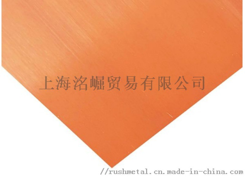 英国进口高纯99.99+%无氧高导电铜箔/铜片/OFHC/科研材料/C101