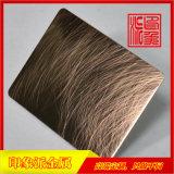 304手工亂紋紫銅不鏽鋼板廠家直銷