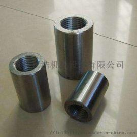 潍坊钢筋套筒厂家规范A潍坊16钢筋套筒多少钱一个