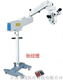 全新特價5A型眼科手術顯微鏡