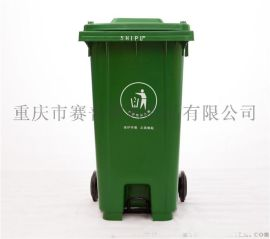 重庆240L环卫塑料带轮脚踩垃圾桶 厂家直销