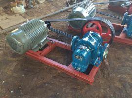 金海泵业LC不绣钢泵 罗茨泵  耐酸大流量泵