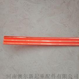 4级16平方多级管式滑触线 天车安全供电滑线