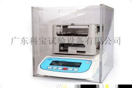 广东科宝制造比重计/铝制品粉末冶金密度计