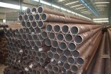 重慶厚壁管 無縫鋼管廠家3087