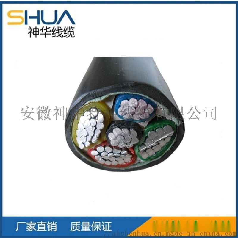 0.6/1KV VLV\YJLV鋁芯電纜生產廠家