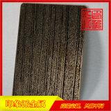 304木纹不锈钢压花板厂家供应