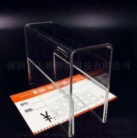 有机玻璃展示架