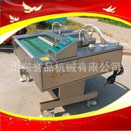 600双室大米商用干湿两用真空封口包装机滚动包装机