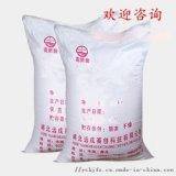 2, 4-二羟基苯甲酸 生产厂家 89-86-1