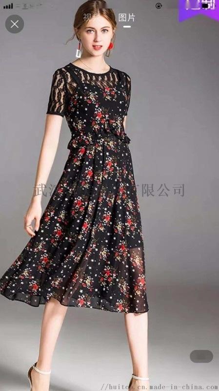 芝麻E柜都市女性休闲风舒适大码品牌女装连衣裙
