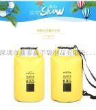 大容量防水包潛水袋防水袋