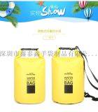 大容量防水包潜水袋防水袋