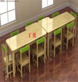 兒童學習桌培訓班組合套裝原木兒童桌椅培訓班早教幼兒園桌椅