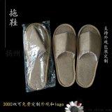 重庆酒店宾馆一次性用品拖鞋