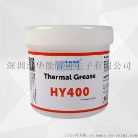 华能智研HY410 1公斤导热硅脂 散热膏