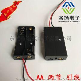 五号两节带线电池盒AA2节电池盒