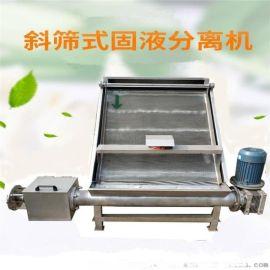 粪便固液分离机 餐厨垃圾螺旋挤干脱水机 小功率鸡粪脱水机