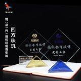 創意黃三角獎牌 菱形四方塊水晶獎盃定做 簡約刻字
