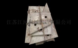 辽宁 江苏江河机械球磨衬板 破碎机衬板