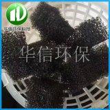 聚氨酯填料 聚氨酯生物填料 海綿填料 質量保證