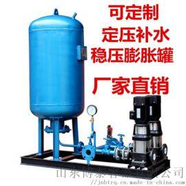 山东厂家直销 全自动定压补水脱气装置 定压补水机组