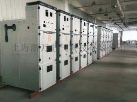 高低压厂家配电柜成套