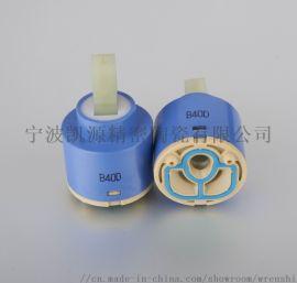 N40D单把手塑料陶瓷阀芯 冷热水混合卡轴