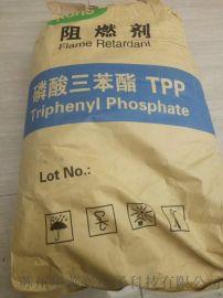 无卤阻燃剂磷酸三苯酯TPP