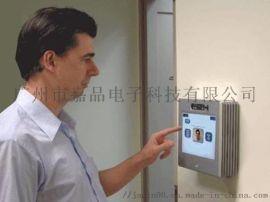小区安装人脸识别门禁机有哪些优势?