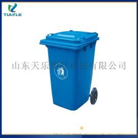 郓城塑料垃圾桶厂家口罩回收专用垃圾桶天乐塑业