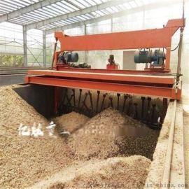 羊粪有机肥槽式翻堆机 全自动遥控翻耙机跨度