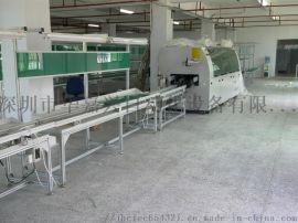 广东铝合金自动插件线做格力1.5匹变频空调