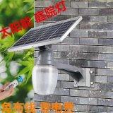 德九光伏太陽能LED路燈10-300W