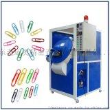 定製迴形針自動噴油機滾噴機 小五金自動滾噴設備