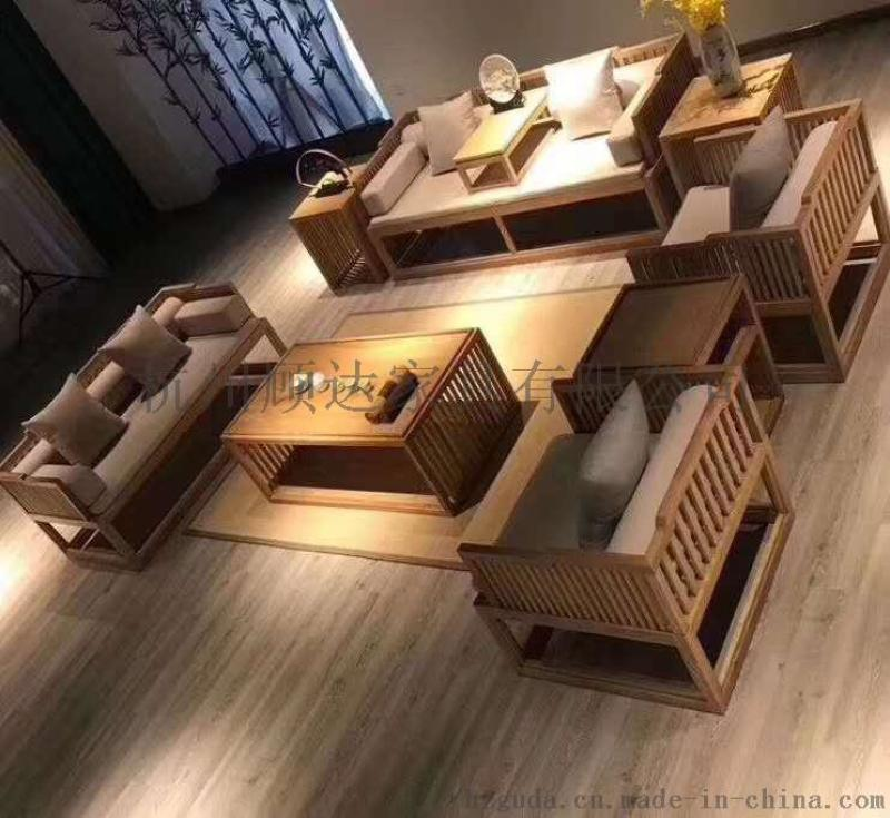 杭州新中式家具定做|新中式桌椅|实木沙发厂家